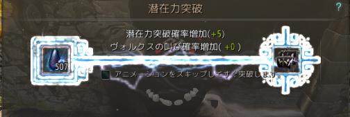 f:id:cuukoko:20170709223927j:plain