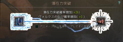 f:id:cuukoko:20170710002224j:plain