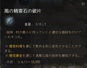 f:id:cuukoko:20170723173329j:plain