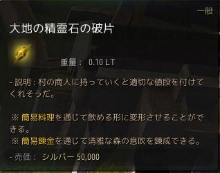 f:id:cuukoko:20170723173439j:plain