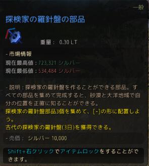 f:id:cuukoko:20170814020505j:plain