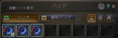 f:id:cuukoko:20170814020520j:plain