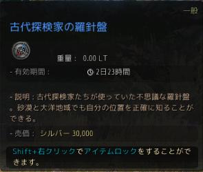 f:id:cuukoko:20170814022750j:plain