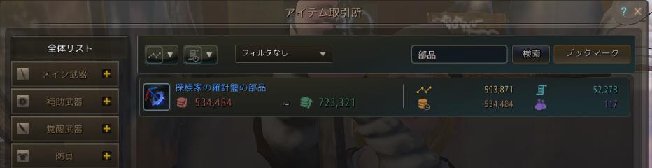 f:id:cuukoko:20170814223755j:plain