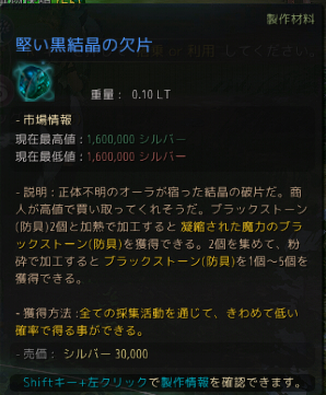 f:id:cuukoko:20170916181037j:plain