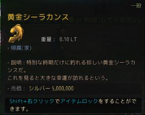 f:id:cuukoko:20170916181045j:plain