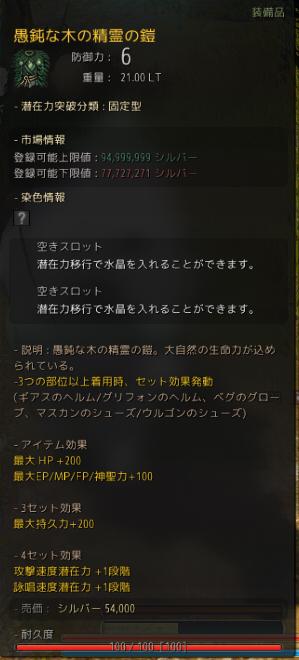 f:id:cuukoko:20170916185641j:plain