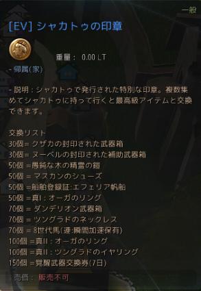 f:id:cuukoko:20170916190029j:plain