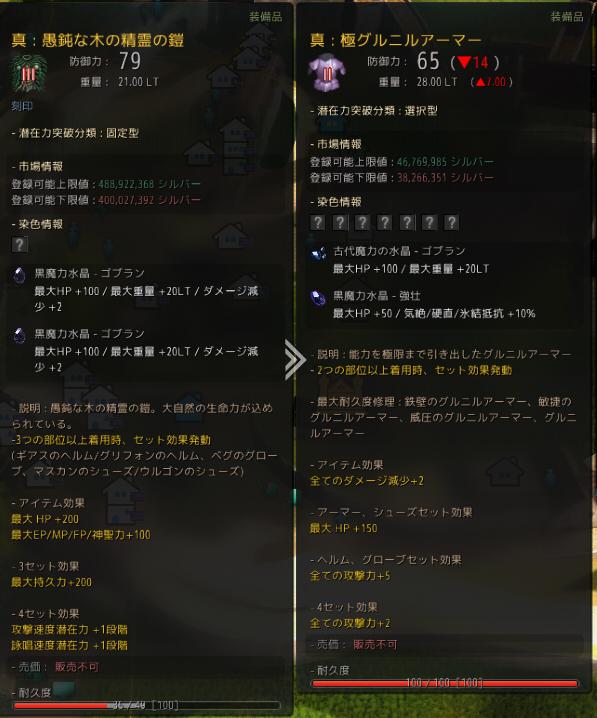 f:id:cuukoko:20170920000942j:plain