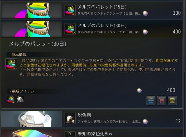 f:id:cuukoko:20170926225049j:plain
