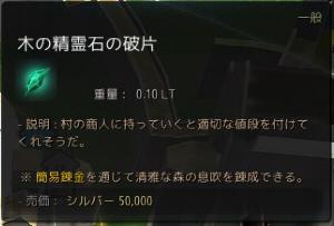 f:id:cuukoko:20170930113825j:plain