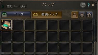 f:id:cuukoko:20170930120559j:plain