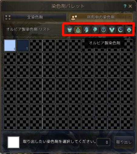 f:id:cuukoko:20170930120735j:plain