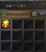 f:id:cuukoko:20180114220120j:plain