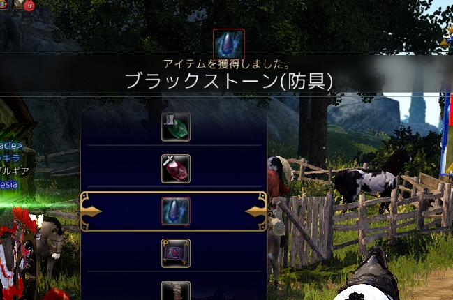 f:id:cuukoko:20180114222533j:plain