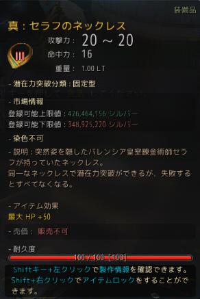 f:id:cuukoko:20180414201634j:plain