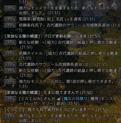 f:id:cuukoko:20180508220814j:plain