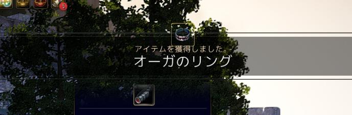 f:id:cuukoko:20180517205201j:plain