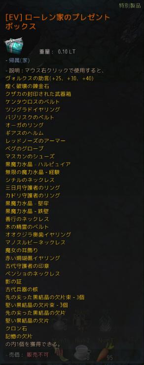 f:id:cuukoko:20180517205401j:plain