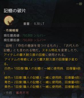 f:id:cuukoko:20180517213052j:plain