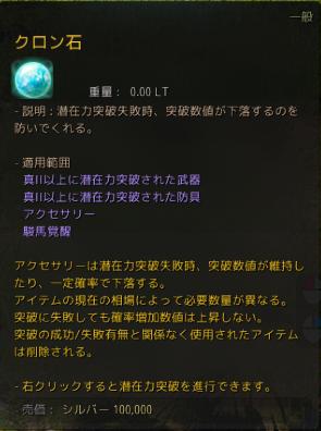 f:id:cuukoko:20180608233356p:plain
