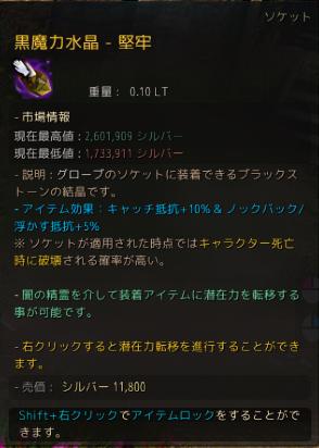 f:id:cuukoko:20180609022440p:plain