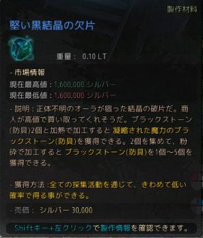 f:id:cuukoko:20180610234850p:plain