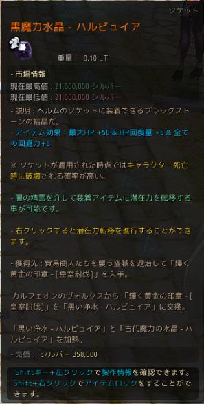 f:id:cuukoko:20180611231325p:plain