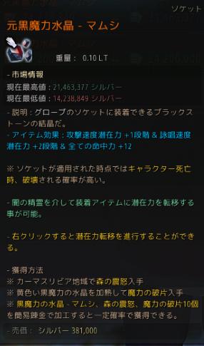 f:id:cuukoko:20180611235219p:plain