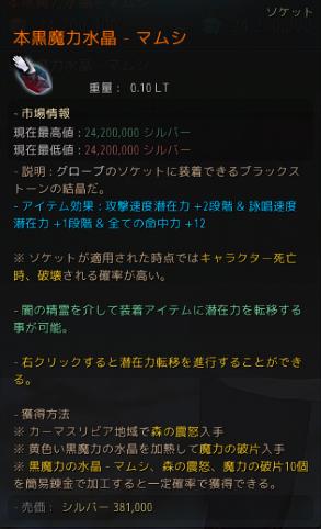 f:id:cuukoko:20180611235514p:plain