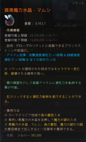 f:id:cuukoko:20180612000145p:plain