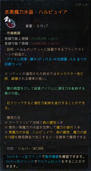 f:id:cuukoko:20180612001315p:plain