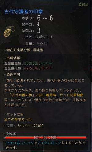 f:id:cuukoko:20180612234825p:plain