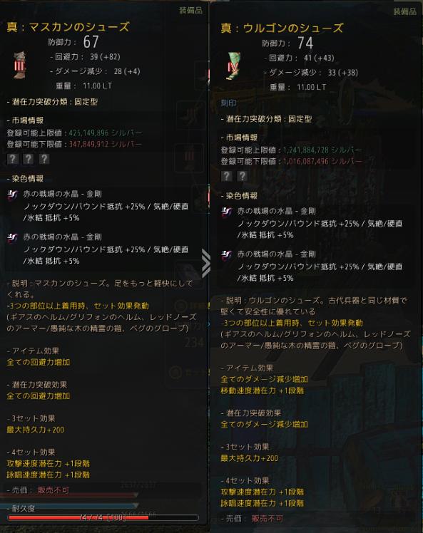 f:id:cuukoko:20180705004111p:plain
