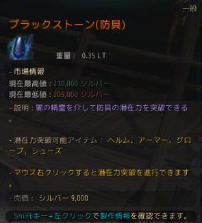 f:id:cuukoko:20180724215340p:plain