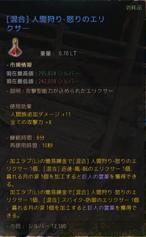 f:id:cuukoko:20180724215601p:plain