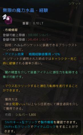 f:id:cuukoko:20180724220401p:plain