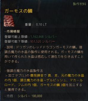 f:id:cuukoko:20180805120018p:plain