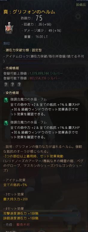 f:id:cuukoko:20180812111756p:plain