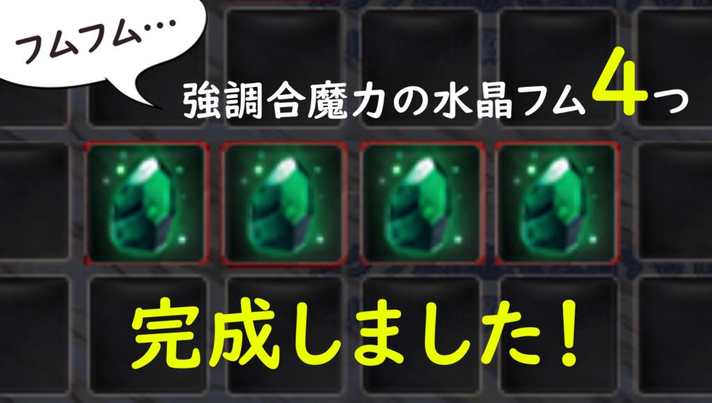 f:id:cuukoko:20180812120354j:plain