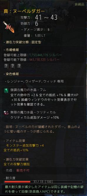 f:id:cuukoko:20180812121544p:plain