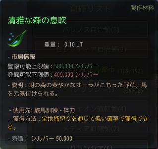 f:id:cuukoko:20180918225220p:plain