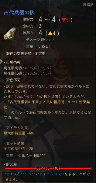 f:id:cuukoko:20181018212637p:plain