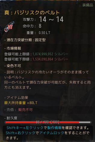 f:id:cuukoko:20181222134741p:plain