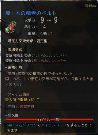 f:id:cuukoko:20181222134854p:plain