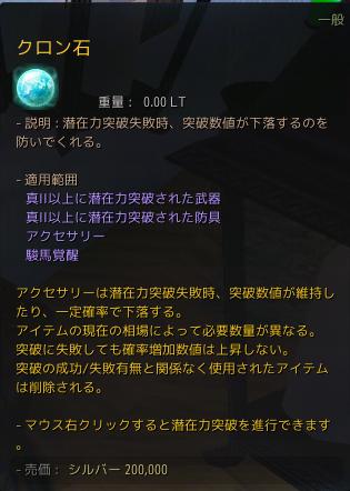 f:id:cuukoko:20190131200302p:plain