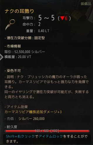 f:id:cuukoko:20190202081301p:plain