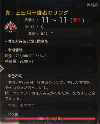 f:id:cuukoko:20190207221256p:plain