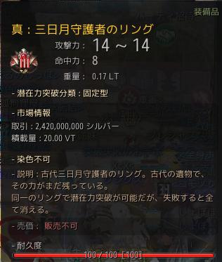 f:id:cuukoko:20190207221346p:plain