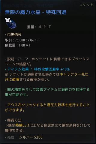 f:id:cuukoko:20190209123005p:plain